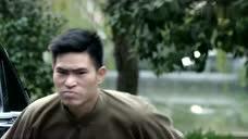 《传奇大亨》张翰在路上被坏人追打,令捷带着贾青逃走!