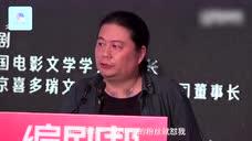 《三生三世十里桃花》著名编剧汪海林 批唐嫣:脑子坏掉了!0