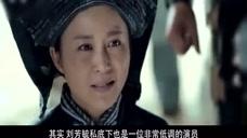 《还珠格格》彩霞扮演者刘芳毓强势发声辟谣,有完没完?