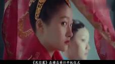《凤囚凰》背后故事,关晓彤的精彩演技,获大赞!