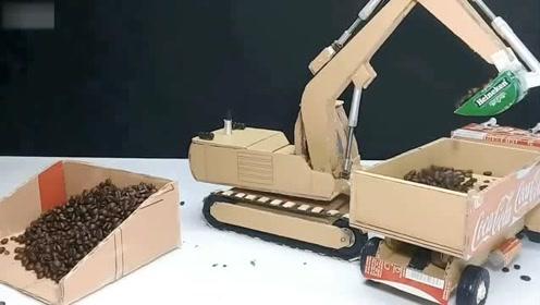 创意无限硬纸皮手工diy制作玩具挖掘机