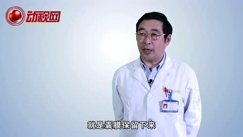 健康早知道|白內障新技術 超聲乳化手術你知道嗎?