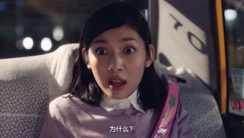 日本悠哈味觉糖搞笑广告《原来你喜欢长长的》