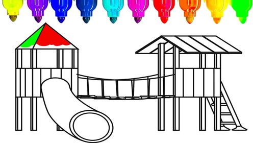 亲子简笔画:我家院子里游乐园,右脑启蒙画画涂颜色
