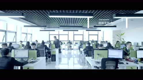 金格科技企业宣传片