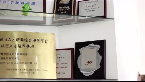 华清远见企业宣传片(5分钟版)