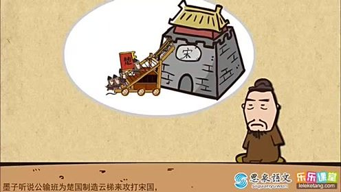 The ninth grade Chinese Vol. 17