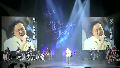 Cmonin~音乐之旅北京站:陈奕迅出席清华大学演唱《披风》