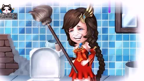 王者搞笑动画:当鲤鱼不小心掉马桶里怎么办?