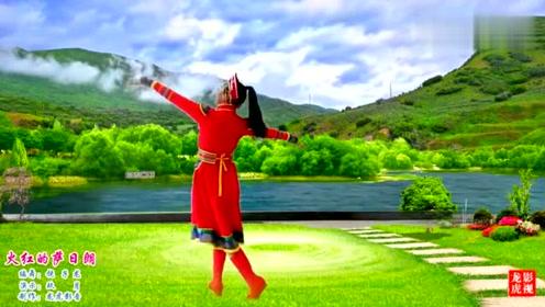 火红的萨日朗 视频舞蹈教学 经典广场舞