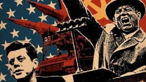 九年级历史下册第五单元 冷战和美苏对峙的世界第16课 冷战