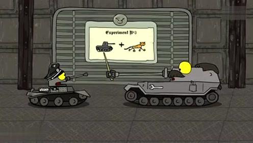 搞笑动漫坦克世界:坦克与动物组合