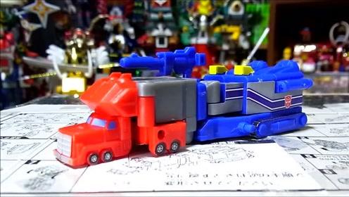 《变形金刚》自拍汽车人玩具变身动画!擎天柱