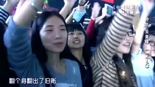 一个人吴青峰铃凯钢琴谱