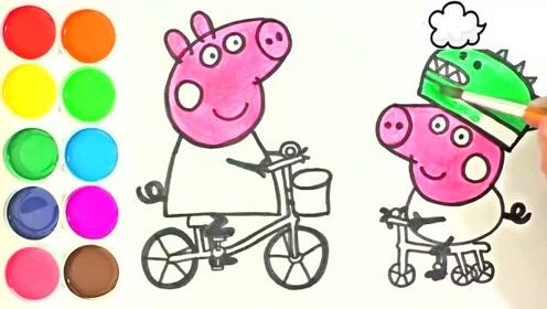 创意简笔画,画小佩奇和弟弟乔治骑车去郊游