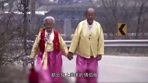 韩国感人纪录片《亲爱的不要跨过那条江》,老夫妻76年的相伴生活