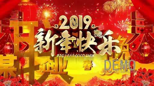 2019新年祝福视频创意