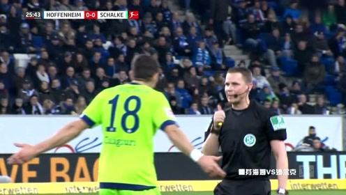 霍芬海姆VS沙尔克:蓝队球员倒地,哨声随即响起