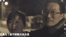 """高考:毛坦厂镇居民怒斥应试教育,毛坦厂中学成""""罪魁祸首"""""""