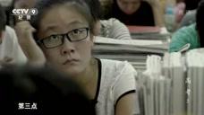 毛坦厂中学:高考工厂班主任的纪律要求