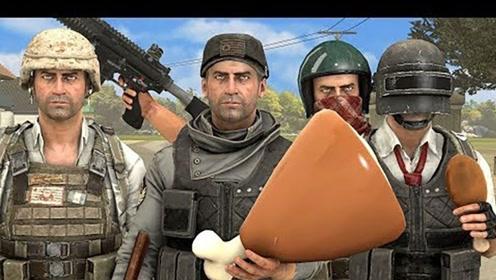 绝地求生 吃鸡搞笑动画:印度战场