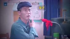 """许君聪版""""吸油雷特"""",李乃文却一脸懵圈,这英语发音竟也没谁了"""