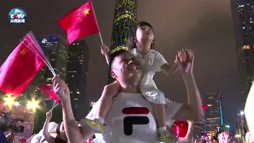 我和国旗同框线下活动在广州开启