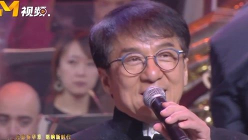 中国电影百年经典音乐会 成龙、刘晓庆等群星同
