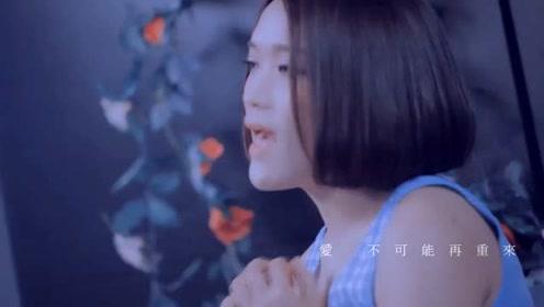 流行音乐:庄心妍《放过自己》