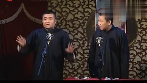 青曲社相声:苗阜说讲不讲理,没想到王声说五