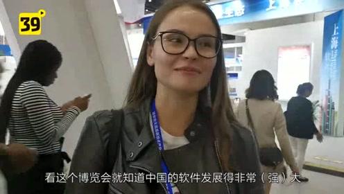外国人对中国科技连连称赞