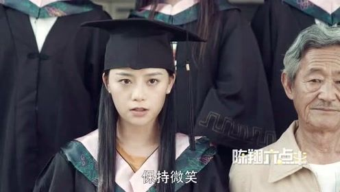 陈翔六点半:闺蜜三步骤教学霸拍出最靓的毕业照!