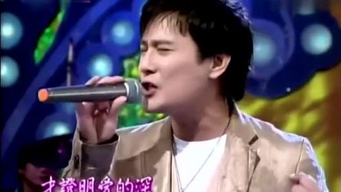 当年风靡亚洲的韩剧《冬季恋歌》主题曲,这个