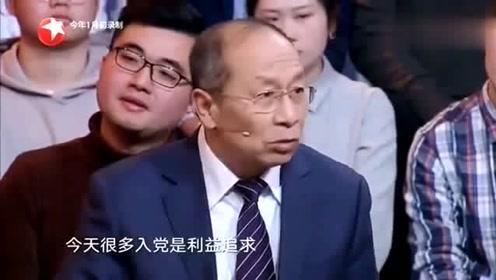 金一南教授:贸易战愈演愈烈,亚太关系却大面积缓和,耐人寻味