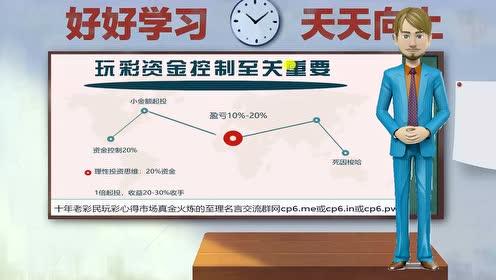 安徽11选5福建11选5江西11选5山东11选5风清扬教学
