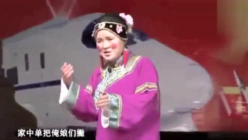 张晓英上演豫剧小品《桑林收子》太好听了!
