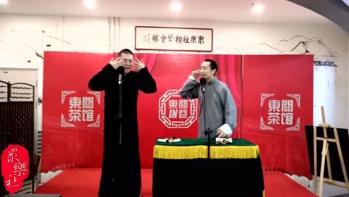 众乐社相声专场《学哑语》李艾峰赵海