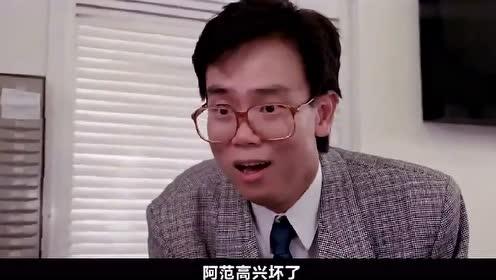 珍藏28年,这部笑喷大牙经典喜剧电影