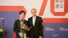 李云迪荣获波兰至高荣耀艺术文化勋章金质奖章