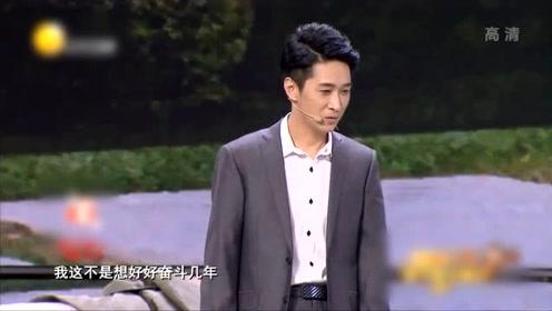 开心麻花春晚经典小品集锦《女大当嫁》王宁