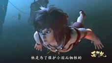 西行纪:小羽感觉到悟空的灵魂,大放异彩,白狼安慰她不要心急!