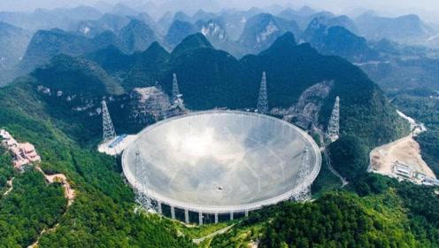 中国贵州天眼射电望远镜有军事用途吗?抱歉让有所图的人们失望了