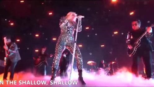 《一个明星的诞生》主题曲《Shallow》听一遍就彻