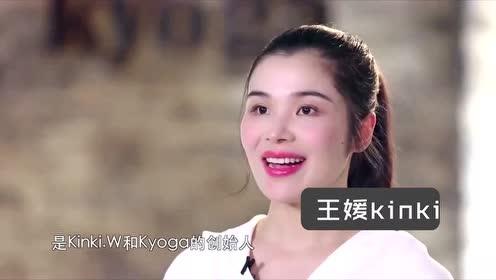 王媛魅力体态