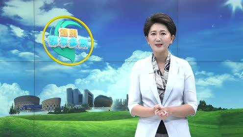 内蒙古伊泰集团有限公司捐款1560万抵抗疫情