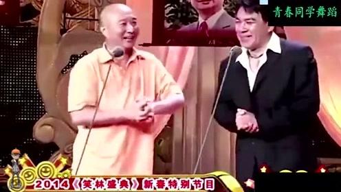 陈佩斯、朱时茂说相声,跟演小品一样搞笑   啊