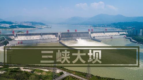 大暴雨橫掃長江中下游,三峽水位超限制水位2米,大壩有危險嗎?