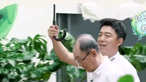 忘不了餐厅:陈赫刚来就没人理会,小敏爷爷:我不认识他,太打脸了!