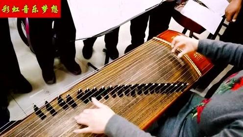 【彩虹音乐梦想】古筝《泼水》,中国古典音乐器乐弹奏