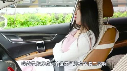 美女司机心情不好,结果导航又来雪上加霜,差点气死女司机!